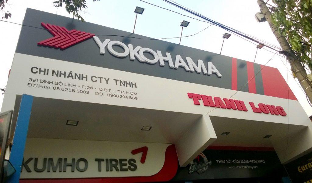 Alu Binh Thanh 2