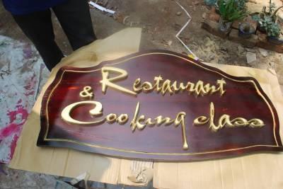 Làm bảng hiệu gỗ mỹ thuật