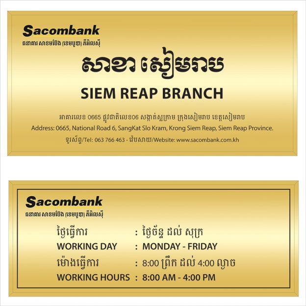 Làm bảng hiệu inox ngân hàng Sacombank – Cambodia